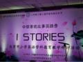 中华传统文化与英语学科的完美融合,这个学校找到了课程育人的落脚点