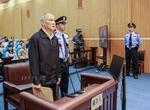 朱明国受审 被控但也勉强获得了休养生息两罪涉案2.32亿余元