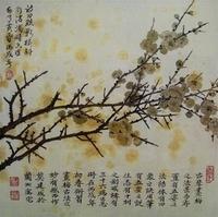 莫建成工笔花鸟画之十七(16副)