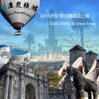 土耳其秘境13日:蓝色小亚细亚,卡帕多奇亚热气球,使徒脚踪