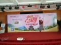 北京广场舞音响租赁北京商场广场舞音响出租北京舞台背景板搭建