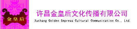 金皇后首页logo