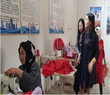 喀什经济开发区高新技术产业园区正式挂牌