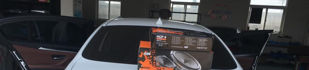 [宝马][原创]泰州宝马5系改装赫兹喇叭--《泰州非常城市汽车泰州音响》