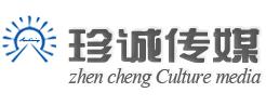 北京庆典年会灯光音响租赁演出