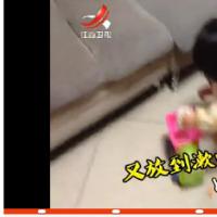 家庭幽默录像 2013:天真萌妹用洗脚水漱口 20131208