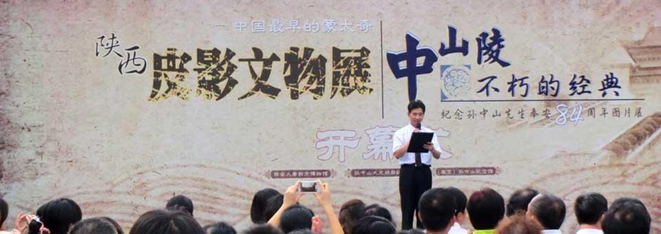 廣州活動策劃公司-開幕式