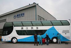 杭州双屿票务服务有限公司