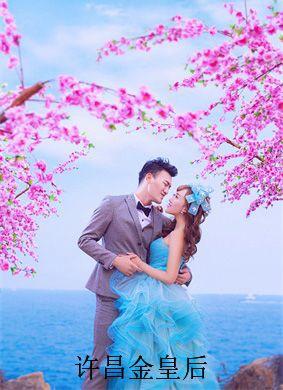 婚纱照样片
