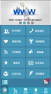 瑞杰網絡科技