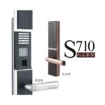 四合一S710