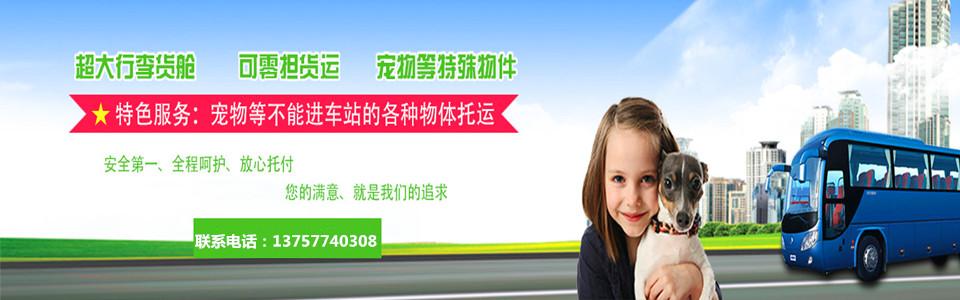 http://aimg5.dlszywz.com/ev_user_module_content_tmp/2016_05_13/tmp1463146025_1216839_s.jpg
