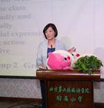 王建平:克服小学英语教学碎片化现象的有效途径