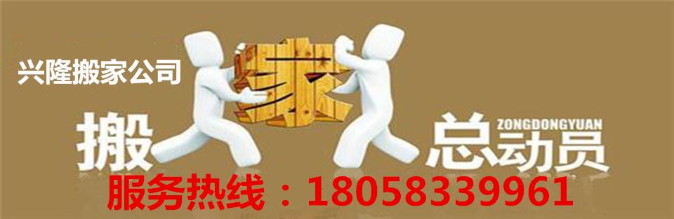 澳门蒲京627365com