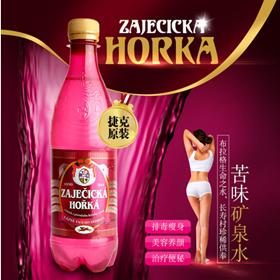 萨奇苦味饮用水500mlx12瓶箱装 捷克原装进口
