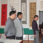 工人文化宫职工书画展