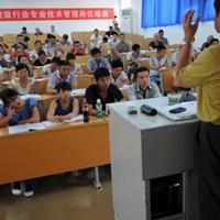五大员岗位教育现场