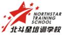 北斗星文化教育