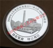 电厂投产纪念品