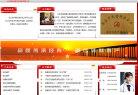 网站板块布局黄金视线分布法