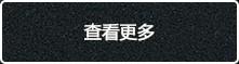 托福网上报名前须知-报名流程详解