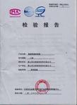 07-1氟碳三涂检测报告01