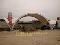湖南常德市石门县中亚石油洗车机膜结构雨棚