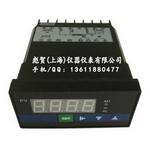 PH-C403智能测量仪表