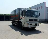 ZZT5160XYN-4