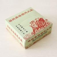 盒抽告白纸巾定制|福熙鼎铁锅炖大鱼