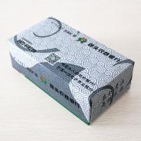 盒抽告白纸巾定制|包头农商银行