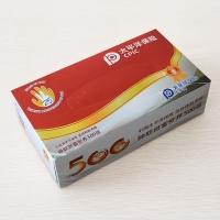 盒抽告白纸巾定制|太平洋保险