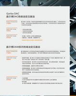 嘉尔博绝缘油,变压器油DAC系列