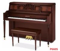 雅马哈专业系列古典款:P660S