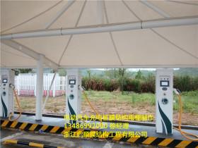 高速服务区充电桩膜结构雨棚
