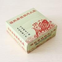 盒抽广告纸巾定制|福熙鼎铁锅炖大鱼