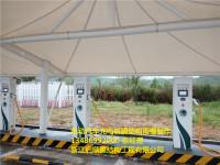 汽车充电桩膜结构车棚