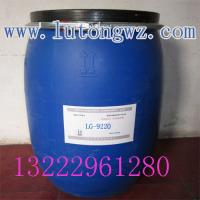 碳六防暴雨防水防油剂六碳喷淋防水剂