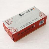 盒抽广告纸巾定制|京垣汇酒楼