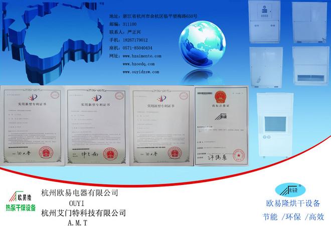 宣传图_专利证书.jpg