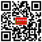 娄国民网站.png