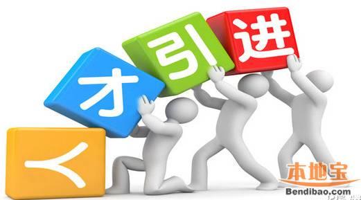 2016广州人才引进入户需要本人办理吗?