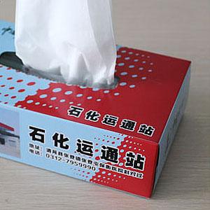 中国石化盒抽广告纸巾定制