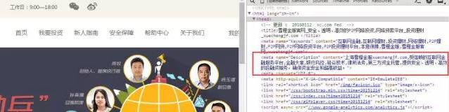 网站优化 网站SEO SEO技巧 SEO手段 网站优化技巧