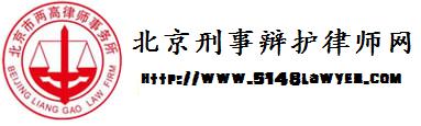 刑辨网用图标.png