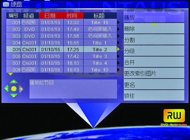 0414-图7编辑界面.JPG