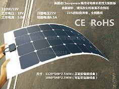 LED-5_看图王.jpg