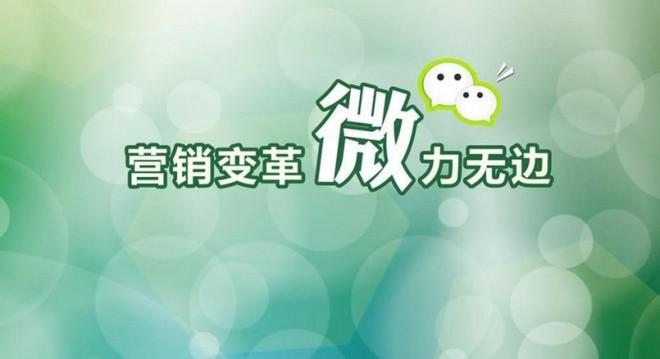 微信运营4.jpg