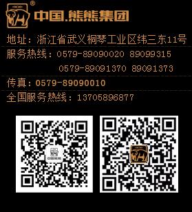 1453371337471477.jpg