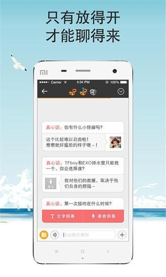bwin体育app官方下载app开发公司_提供专业外包定制_源昇科技app制作